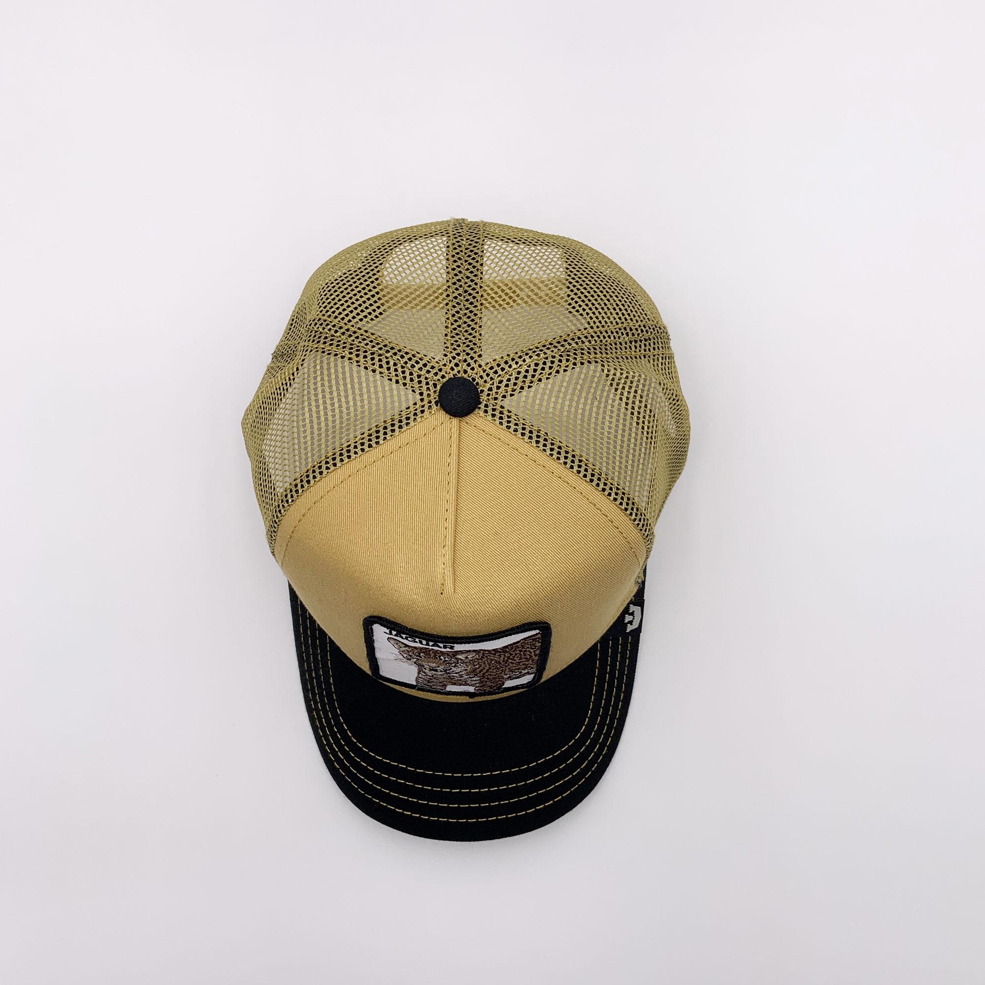 Cappello baseball giaguaro - Sabbia