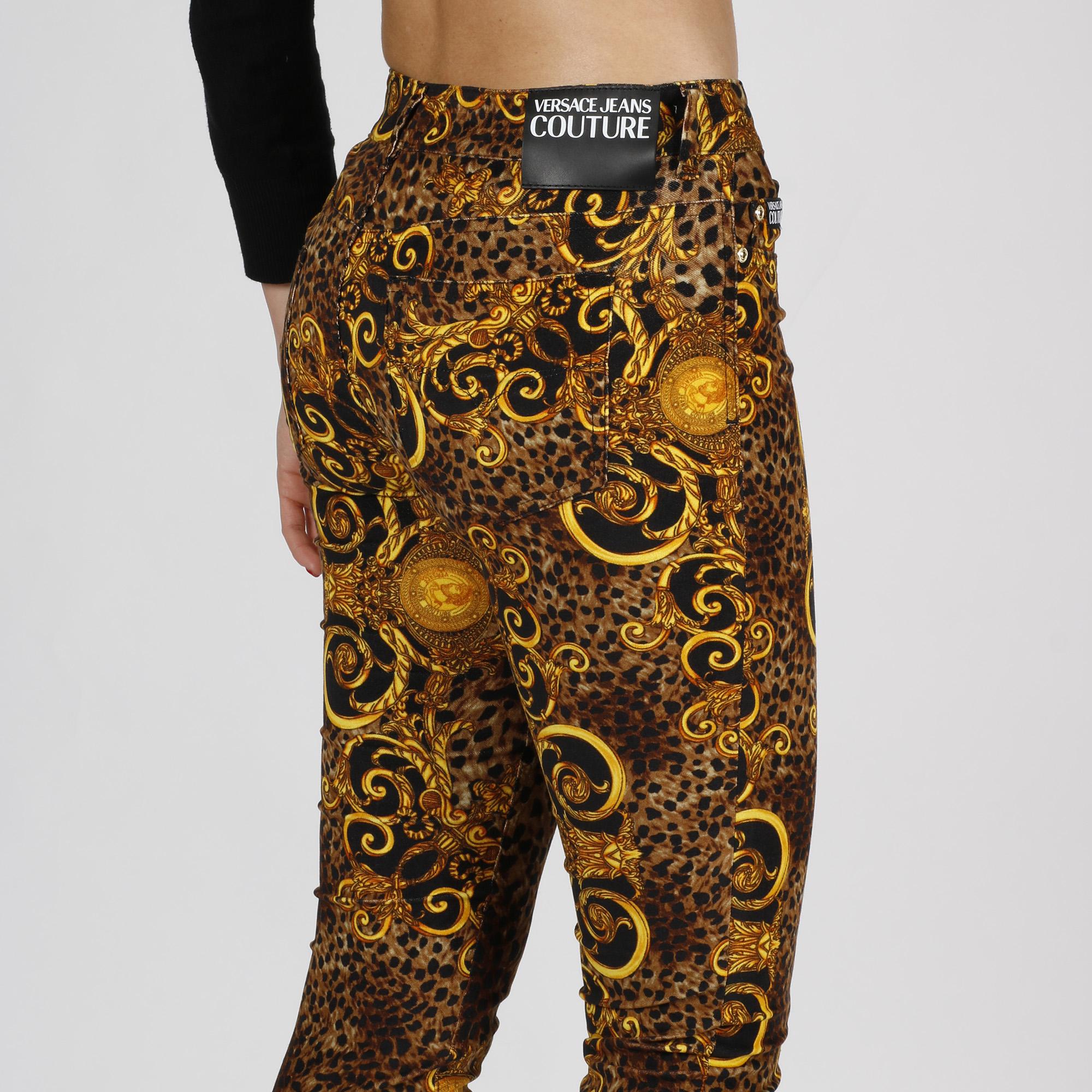 Pantalone leopard baroque - Marrone